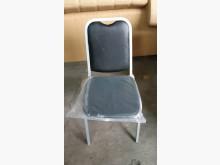 [全新] 工廠出清品全新銀腳管餐椅餐椅全新