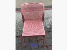 [全新] 零碼/庫存 粉色餐椅 辦公椅餐椅全新