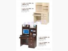[全新] 全新精品 3.5尺三抽 電腦書桌電腦桌/椅全新