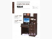 [全新] 全新精品 溫莎胡桃色 三抽電腦桌電腦桌/椅全新