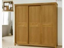 [全新] 辛莉雅7尺衣櫃衣櫃/衣櫥全新