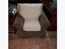 [9成新] 單人沙發 長96cm單人沙發無破損有使用痕跡