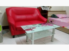 [全新] (桃園便宜傢俱)全新紅色2人座雙人沙發全新