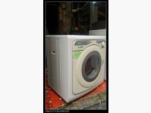 [9成新] 殺~三洋7.5公斤乾衣機防塵蟎乾衣機無破損有使用痕跡