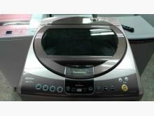 [9成新] 國際16公斤洗衣機節能標章洗衣機無破損有使用痕跡