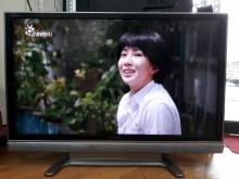 [8成新] 優視得~夏普46吋二手液晶電視電視有輕微破損