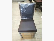 伯爵餐椅(銀)(咖啡)餐椅全新