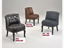 [全新] 米克 造型皮(布)面小沙發單人沙發全新