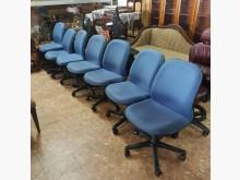 [9成新] 布面辦公椅出清特價250辦公椅無破損有使用痕跡