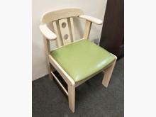 鄉村洗白皮面餐椅 小扶手+綠皮墊餐椅全新