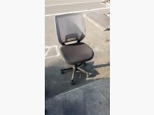[9成新] OA辦公椅辦公椅無破損有使用痕跡