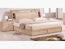 [全新] 由布森5尺床頭+抽屜床底雙人床架全新