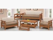 [全新] 馬庫斯全實木組椅*含茶几木製沙發全新