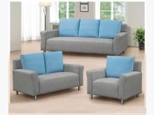 [全新] 喬合 貓抓皮沙發組多件沙發組全新