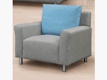 [全新] 喬合 貓抓皮單人沙發單人沙發全新