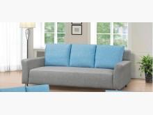 [全新] 喬合 貓抓皮三人沙發多件沙發組全新