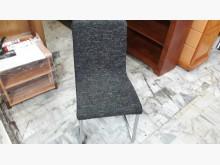 [95成新] 九五成新黑色沙發餐椅.4千免運餐椅近乎全新