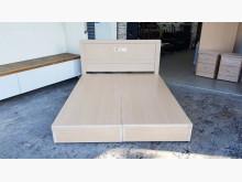 全新白橡木色楓情標準雙人5尺床組雙人床架全新