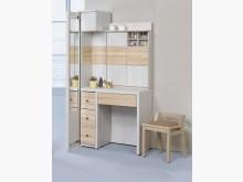 [全新] 巴沙爾 雙色3尺鏡台鏡台/化妝桌全新