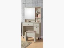 [全新] 巴威凱2.7尺鏡台(含椅)鏡台/化妝桌全新