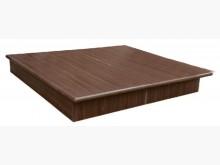 [全新] 胡桃色優質木芯板床底(圓線條封邊雙人床架全新