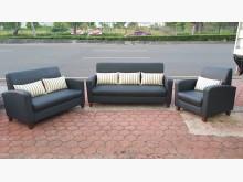 [全新] 黑色貓抓皮 1+2+3人座沙發椅多件沙發組全新