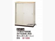 [全新] 高上{全新}3尺鐵拉門隔間櫃(附辦公櫥櫃全新