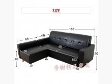 [全新] 全新黑色鱷魚皮鑲鑽6尺L型沙發L型沙發全新