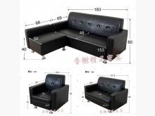 [全新] 全新黑色鱷魚皮鑲鑽1+2+3沙發多件沙發組全新