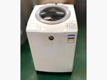 [9成新] 大同13公斤洗衣機 脫水機洗衣機無破損有使用痕跡