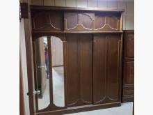 [9成新] 8尺衣櫃出清特價衣櫃/衣櫥無破損有使用痕跡