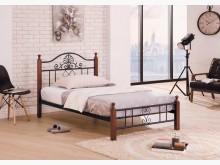 [全新] 麗莎柚木色3.5尺鐵製床台單人床架全新