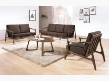[全新] 傑瑞淺胡桃休閒椅組*不含茶几多件沙發組全新