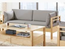 [全新] 莫德本色實木三人沙發多件沙發組全新