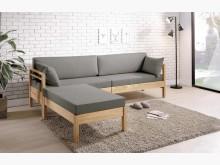 [全新] 莫德本色實木L型沙發L型沙發全新