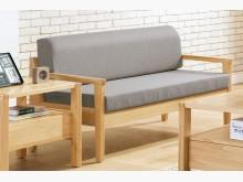 [全新] 查倫本色實木二人沙發雙人沙發全新