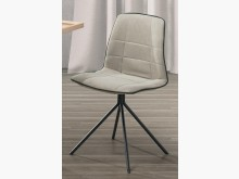 [全新] 特洛伊淺卡其造型餐椅餐椅全新