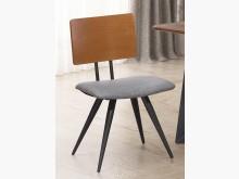 [全新] 雷休淺胡桃灰布餐椅餐椅全新