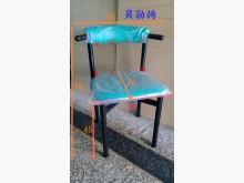 《雪雲小舖)早餐店餐椅餐椅全新