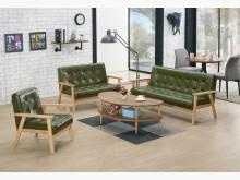 [全新] 英格蘭綠色皮沙發組*不含茶几多件沙發組全新