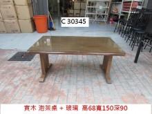 [9成新] C30345 5尺泡茶桌+玻璃餐桌無破損有使用痕跡