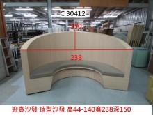 [8成新] C30412 迎賓沙發 造型沙發其它沙發有輕微破損