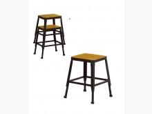[全新] 瑰柏實木方短凳餐椅全新