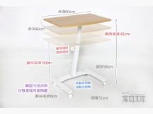 [全新] 任我行-移動邊桌 升降 側邊桌其它桌椅全新