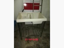 塑鋼洗衣槽其它家庭雜貨無破損有使用痕跡
