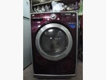 [8成新] LG15公斤滾筒省水省電洗衣機有輕微破損