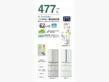 [9成新] 日立5門冰箱477L冰箱無破損有使用痕跡