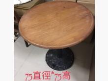[9成新] 圓木餐桌餐桌無破損有使用痕跡