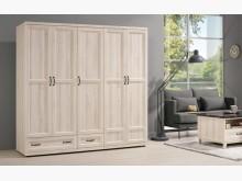 [全新] 雪莉6.9尺組合衣櫃衣櫃/衣櫥全新