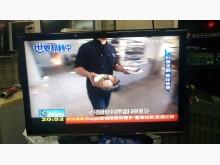 [9成新] 32-42吋液晶電視電視無破損有使用痕跡
